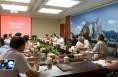临渭区召开渭华起义发祥地纪念馆设计方案研讨会