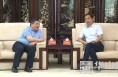 李明远与陕西地建集团总经理韩霁昌一行座谈