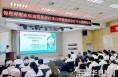 """渭南市第一医院成立""""呼吸综合诊疗中心"""""""
