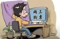 渭南运业汽车站网售新发展