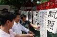 合阳县举办红色书画展