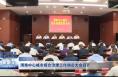 渭南中心城市综合治理工作动员大会召开 李毅出席并讲话