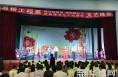 陕铁院举办庆祝建党九十七周年文艺晚会