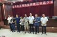 潼关县举行易地扶贫搬迁第二批交钥匙仪式