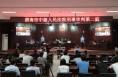 中陕核工业集团原党委副书记杨建勋一审被判刑14年