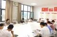 市文艺界组织学习《习近平给新近入党的电影表演艺术家牛犇的信》