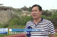 樊建武:回乡创业同致富 定让家乡换新颜