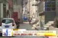 渭南高新区新盛路高新大厦与麻李村交界处垃圾遍地(追踪)