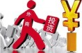 富平县获批外商投资企业登记管理权