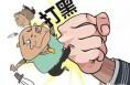"""澄城县""""四部联动""""纵深推进扫黑除恶专项行动"""