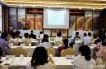 渭南市委党校在韩城召开主题备课会