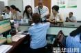 暑期韩城公安办证迎高峰 小妙招教你快速办理