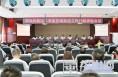 高新区召开二季度征地拆迁工作总结表彰会议