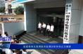 国家税务总局渭南市临渭区税务局正式揭牌