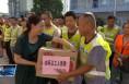 民建临渭区委联合爱心企业为环卫工人献爱心