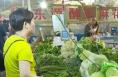 近期我市叶类蔬菜价格整体下降