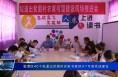 临渭区40个拟退出贫困村农家书屋预计7月底完成建设
