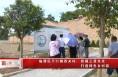 临渭区下邽镇西关村:挖掘三贤文化 打造特色乡村游
