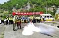 韩城市农村公路管理局开展火灾事故应急处置实战演练