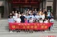 江苏省扬中青企会爱心使者来白水县结对献爱心