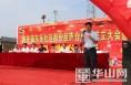 合阳县路井镇十二个村集体股份经济合作社集体挂牌