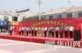 合阳:新池镇农村集体经济组织集中揭牌