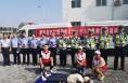 高交大队邀请红十字会对民警进行应急救护技能培训