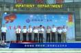 患者福音 渭南市第二医院新址正式开业