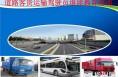 渭南驾驶员继续教育网上平台开通了 省时省力