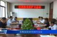 临渭区政协召开党组扩大会议