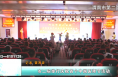 市二院庆祝首个中国医师节活动