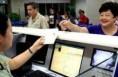 港澳台居民居住证申领发放办法公布 9月1日起实施