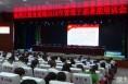临渭区教育系统2018年管理干部暑期培训班开班