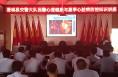 澄城县交警大队举办心理健康与夏季心脏病防控知识讲座