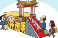 澄城县优化营商环境服务侨资企业发展