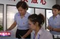 《最美高新人》 蔺阳京:不断优化办事流程 让群众最多跑一次