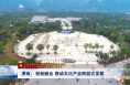 渭南:创新融合 推动文化产业跨越式发展