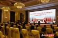渭南初级中学2018年秋季招生电脑随机派位结果揭晓 (附名单)