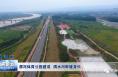 《瞰渭南》渭河体育公园建成 渭水河畔健身乐