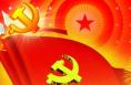 """白水县创新""""党建+服务""""提升服务软环境"""