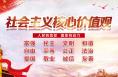 """潼关县交通系统开展""""北斗星行动""""践行社会主义核心价值观纪实"""