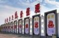 大荔县安仁镇以核心价值观引领文明新风