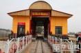 坐火车品冬枣 大荔把火车修进了冬枣园