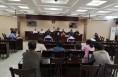 合阳法院首次启用七人合议庭审理案件