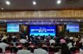 华州区在杭州举办优势资源推介会