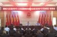 澄城县交警大队组织学习《交通警察执勤执法安全防护示范教程》培训会