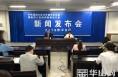 第七届中国西部跨采会将于9月19日—21日在蒲城县举办
