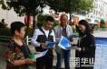 潼关启动第五届网络安全宣传周活动