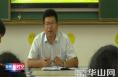 经开区实验小学校长杨富强:带好学生 学生学习兴趣和学习习惯的培养是关键