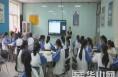 渭南高新中学:创新教学方式 让学生全面发展
